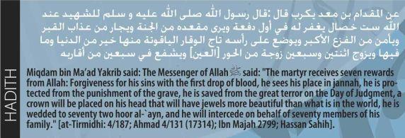 hadith — Witnesses Unto Me